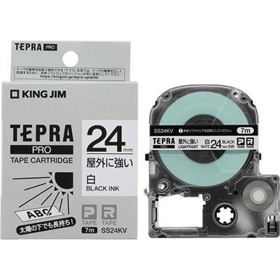 KINGJIM SS24KV テプラPROテープカートリッジ 屋外に強いラベル 24mm 白/黒文字