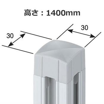 HKP-W14
