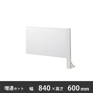 飛沫感染対策パネル 幅840×高さ600mm 増連セット 片面柱 ホワイト
