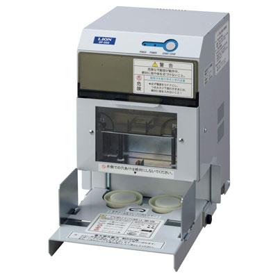 ライオン事務器 DP-550 電動パンチ パイプ錐2穴式 穿孔能力550枚