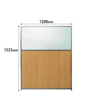 マグネット連結式パーティション 高さ1525mm 幅1200mm 上部半透明 ナチュラル