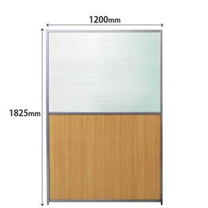マグネット連結式パーティション 高さ1825mm 幅1200mm 上部半透明 ナチュラル