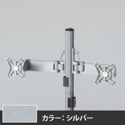 スマートアーム ダブル1リンクアーム エクステンションポール(連結用)