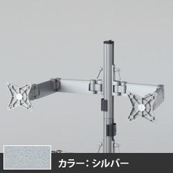 スマートアーム ダブル2リンクアーム エクステンションポール(連結用)