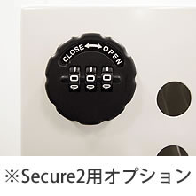 Tablet*Cart Secure2 シリーズ用ダイヤルロック