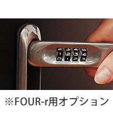 Tablet*Cart FOUR-r シリーズ用ダイヤルロック