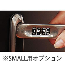 Tablet*Cart SMALL シリーズ用ダイヤルロック
