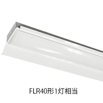 エコリカ LEDベースライト 反射笠 FLR40形1灯相当