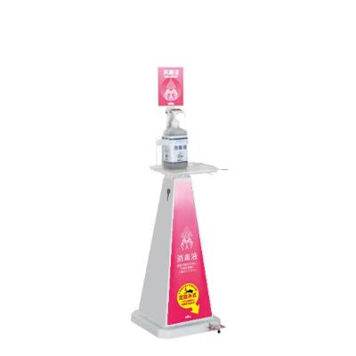 ミセル足踏み式消毒スタンド小 ホワイト本体 ピンク表示