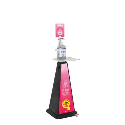ミセル足踏み式消毒スタンド小 ブラック本体 ピンク表示