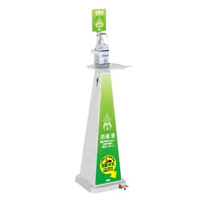 ミセル足踏み式消毒スタンド大 ホワイト本体 グリーン表示