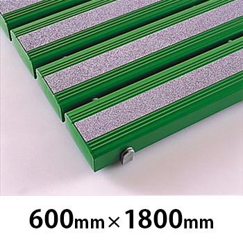 抗菌すべり止め安全スノコ(完成品) 600×1800 緑