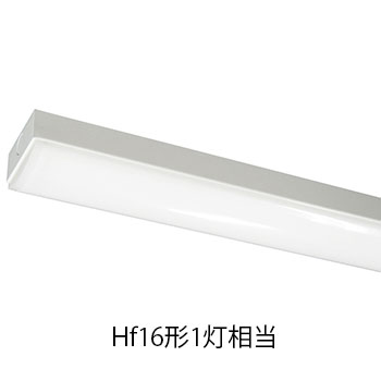エコリカ LEDベースライト トラフ Hf16形1灯相当