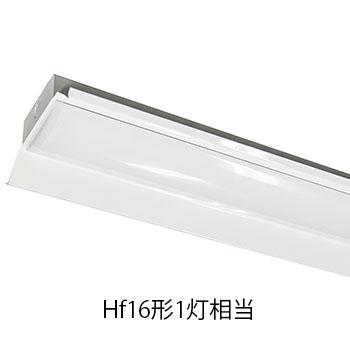 エコリカ LEDベースライト 反射笠 Hf16形1灯相当