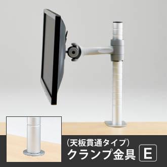 Wishbone ディスプレイアーム 1アーム 天板貫通クランプE スキップシルバー