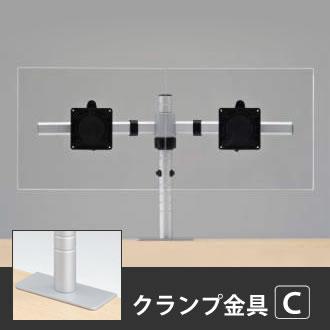 Wishbone ディスプレイアーム モニターデュアルアーム クランプタイプ 金具C スキップシルバー