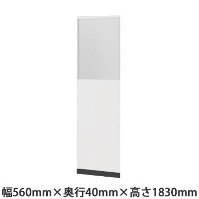 LPK スチールパーティション 上部フロスト樹脂ガラス 幅600×高さ1830mm