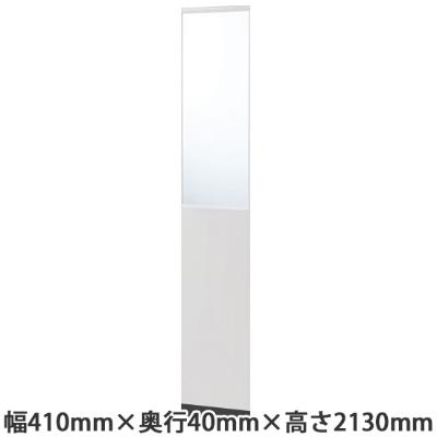 LPK スチールパーティション 上部クリア樹脂ガラス 幅450×高さ2130mm