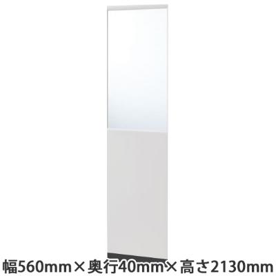 LPK スチールパーティション 上部クリア樹脂ガラス 幅600×高さ2130mm