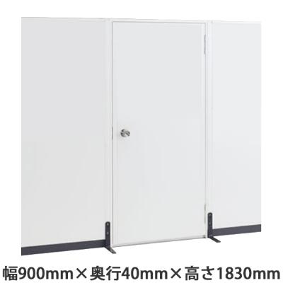 LPK ドアパネルセット 窓無し 幅900×高さ1830mm