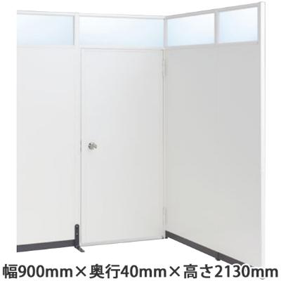 LPK ドアパネルセット 窓無し ランマ部クリア樹脂ガラス 幅900×高さ2130mm