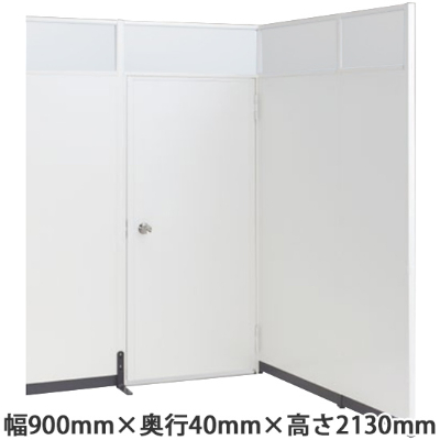 LPK ドアパネルセット 窓無し ランマ部フロスト樹脂ガラス 幅900×高さ2130mm