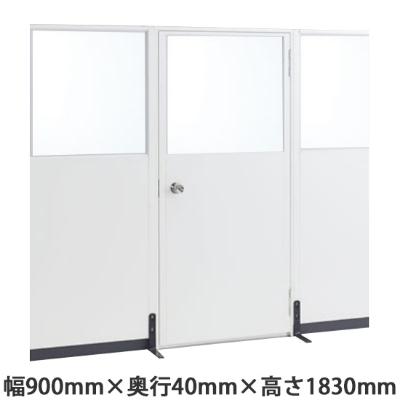 LPK ドアパネルセット クリア樹脂ガラス窓付 幅900×高さ1830mm