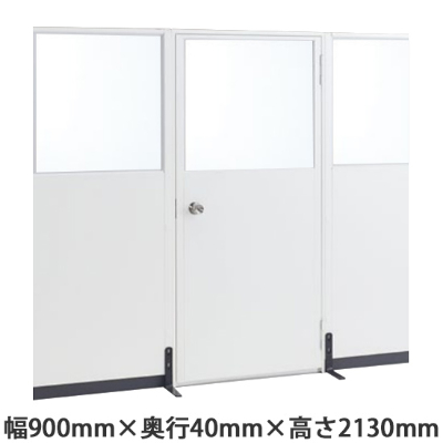 LPK ドアパネルセット クリア樹脂ガラス窓付 幅900×高さ2130mm