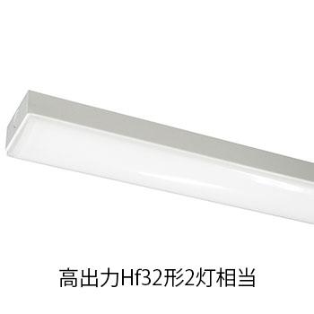 エコリカ LEDベースライト トラフ 高出力Hf32形2灯相当