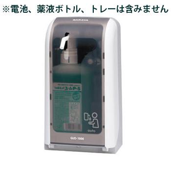 ノータッチ式ディスペンサー 石けん消毒液兼用 41962