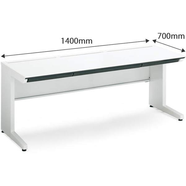 平机 幅1400×奥行700mm ホワイト
