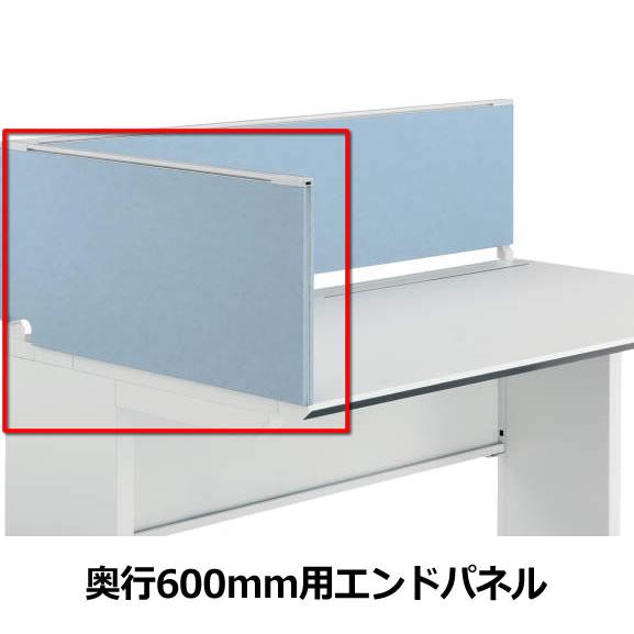 デスクトップパネル 奥行600mm用エンドパネル