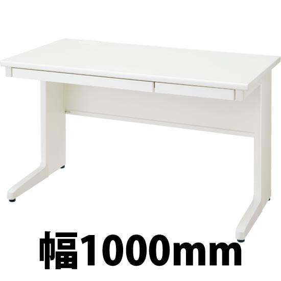 LCS平机 幅1000mm ホワイト