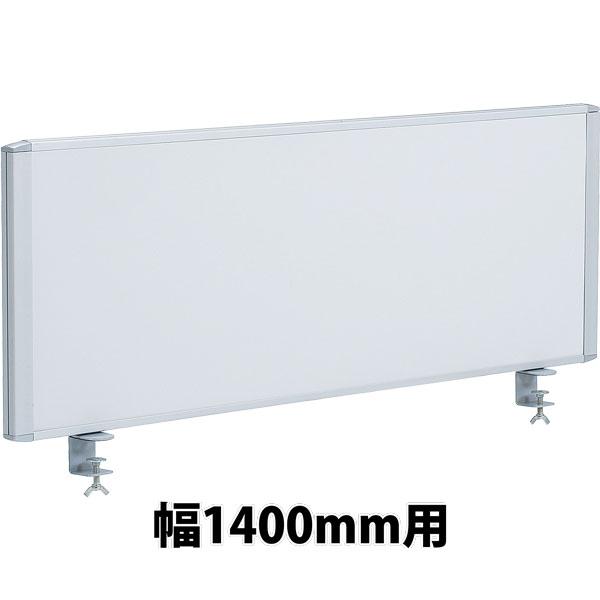 スチールデスクトップパネル RDP 幅1400 ホワイト