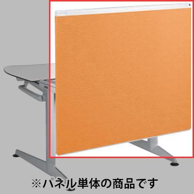 オフィスシステム クルーズ フロントパネル オレンジ