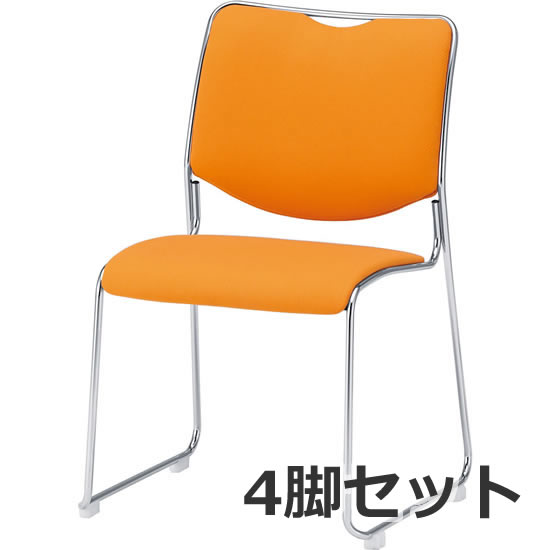 ミーティングチェア メッキ脚 布 オレンジ 4脚セット