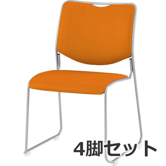 ミーティングチェア 塗装脚 ビニールレザー マンダリンオレンジ 4脚セット