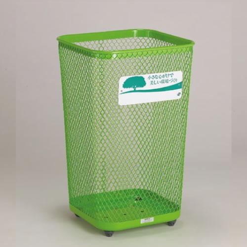 屋外用ダストボックス スチール製 グランドコーナー 角形 103L 緑