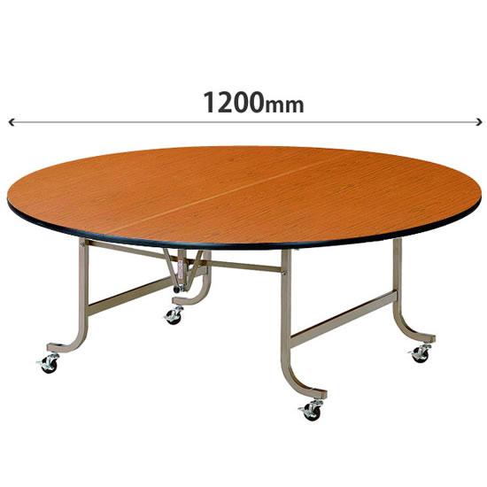 フライトテーブル 丸型 ソフトエッジ巻 幅1200mm×奥行1200mm チーク