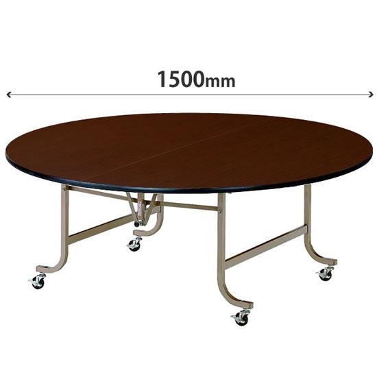 フライトテーブル 丸型 ソフトエッジ巻 幅1500mm×奥行1500mm ローズ