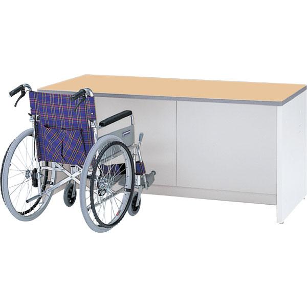 ローカウンター 車椅子対応タイプ 本体色:ホワイト 天板色:ペールアルダー