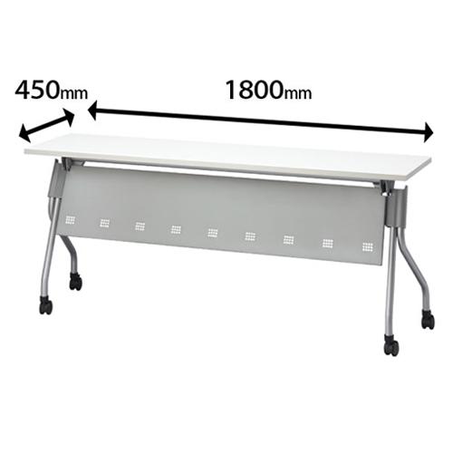 平行スタックテーブル 幅1800×奥行450mm ホワイト 幕板付き