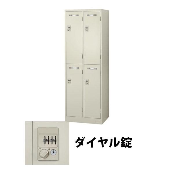 4人用(2列2段)スチールロッカーダイヤル錠 ニューグレー