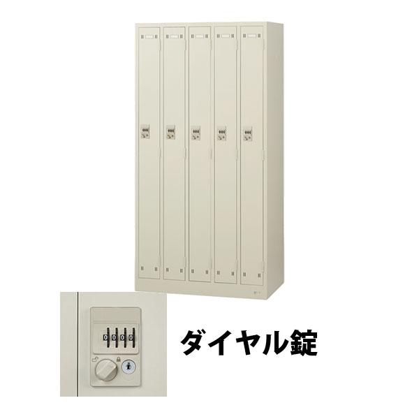 5人用(5列1段)スチールロッカーダイヤル錠  ニューグレー