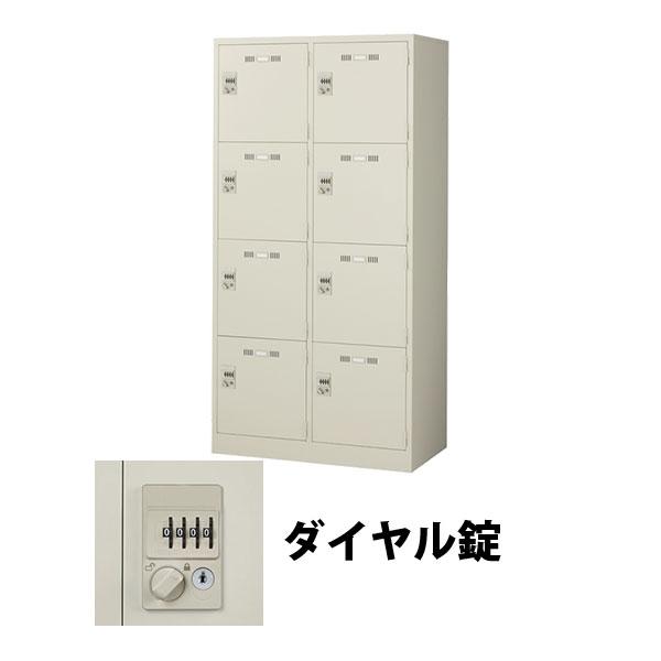8人用(2列4段)スチールロッカーダイヤル錠 ニューグレー