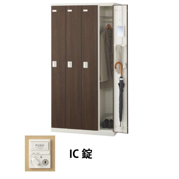 4人用(4列1段)木目調ロッカー IC錠 ウォールナット