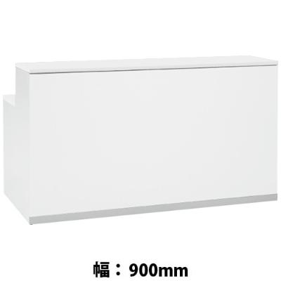 インフォメーションカウンター900幅 幅フロント+天板ホワイト