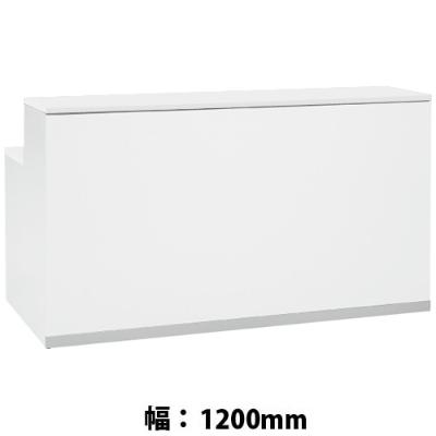 インフォメーションカウンター1200幅 幅フロント+天板ホワイト