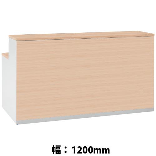 インフォメーションカウンター1200幅 フロント+天板ネオウッドライト