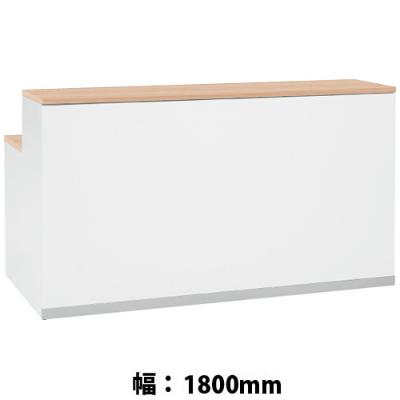 インフォメーションカウンター1800幅 フロントホワイト+天板ネオウッドライト